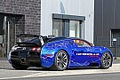 Bugatti Veyron Sang Noir wrapped by Cam Shaft