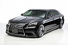 Wald International tricks out the 2013 Lexus LS