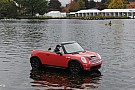 MINI Cooper Convertible boat to take part in Dad Vail Regatta