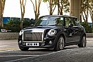 Photoshop or real photo: MINI with Rolls-Royce face in Hong-Kong
