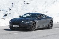 Aston Martin DB11 officially announced in Frankfurt